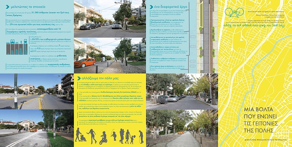 leaflet_page_1_final_low (1).jpg